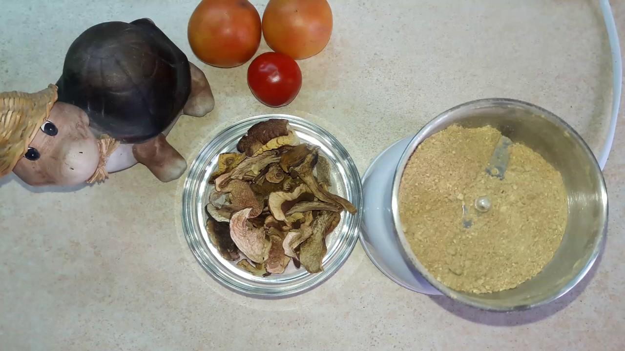 Лайфхак. Сушеные грибы как хранить и быстро приготовить? Грибная приправа и блюдо готово за 5 минут!