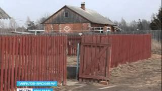 В Гаврилов-Ямском районе накрыли притон, где совращали малолетних