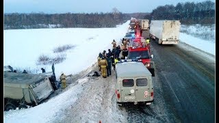 ДТП с погибшими на трассе М-5