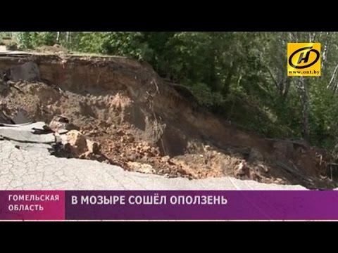 GISMETEO: погода в Бресте на две недели — прогноз погоды