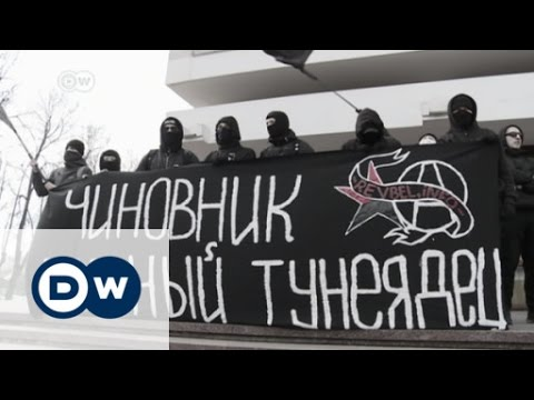 Belarus: 'Social parasite tax' sparks anger | DW News