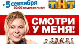Сериал Ольга 2 серия