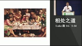 主日 15/11/2020,华语崇拜