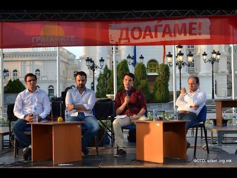 Дискусија: Како да се поттикне економијата во Македони...