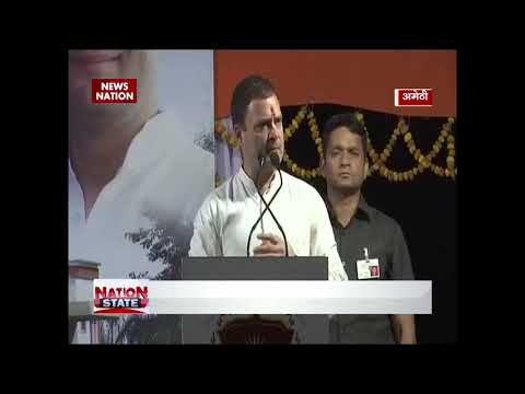 Amethi will be developed as California and Singapore: Rahul Gandhi