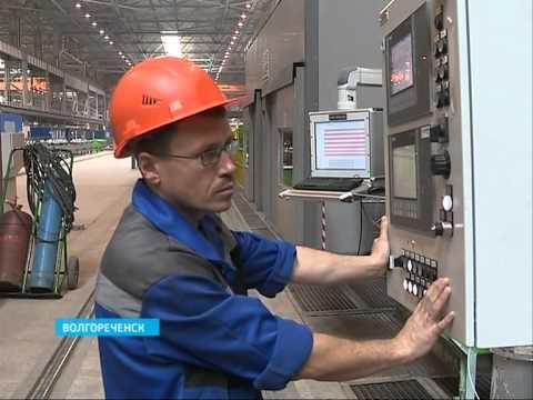 В Волгореченске торжественно запущен новый комплекс по производству труб среднего диаметра