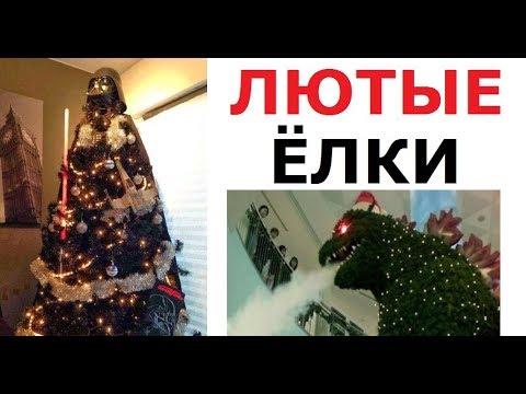 Лютые новогодние елки. Елка Дарт Вейдер.