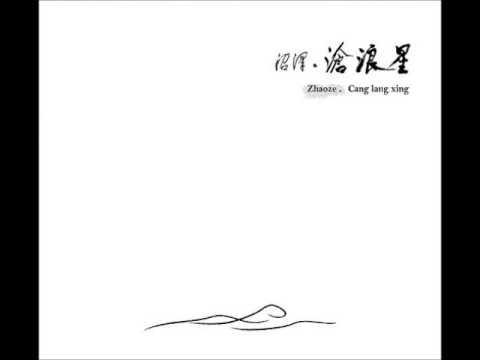 Zhaoze - Luo Mu