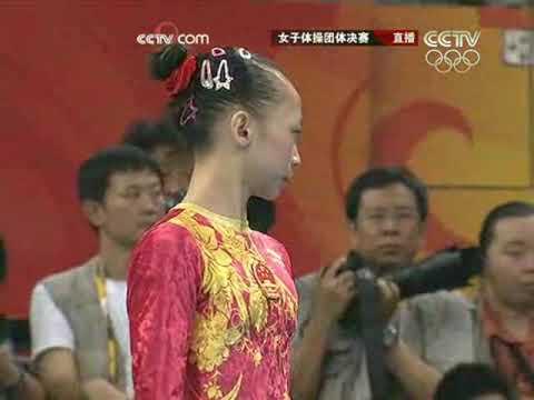 Women's Team Final 5 - The 2008 Beijing Olympic Artistic Gymnastics 2008年北京奧運體操女團