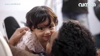 അച്ഛൻ ആസിഫ് അലിയെ വലച്ച് കുരുന്നുകൾ | Asif Ali Family Cover shoot | Vanitha