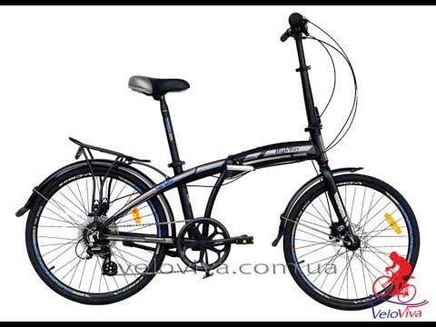 Складной велосипед VNC 24 Highway. Веломагазин VeloViva