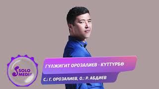 Гулжигит Орозалиев - Куттурбо / Жаны ыр 2020