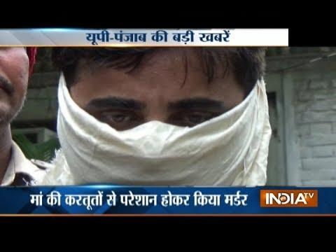 5 Khabarein UP Punjab Ki   19th July, 2017 - India TV