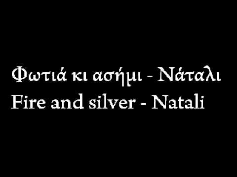 Greek song (arabic original)