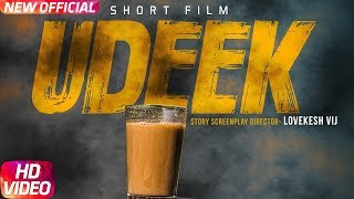 Udeek (Short Film) | Father's Day Special | Latest Punjabi Movie 2018 | Speed Records