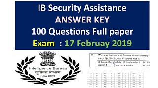 IB Answer key 17 February Exam | IB Security Assistant Question paper |