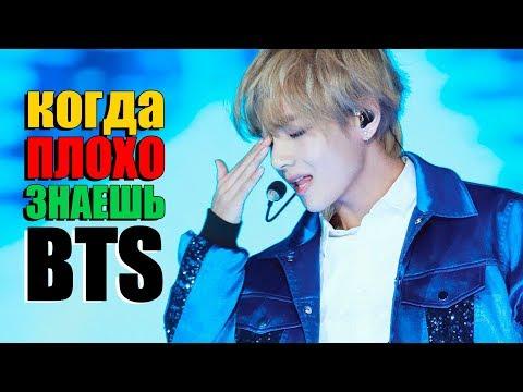 10 СКАНДАЛОВ С ВИ из BTS от SkalletaShow | KPOP ARI RANG