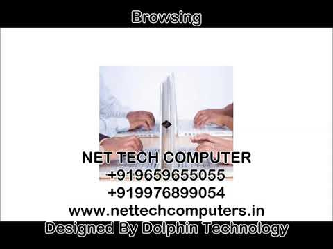 Browsing - Net Tech Computer +919659655055 Rajapalayam