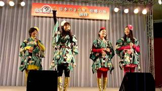 Ringo musume introduced themselves in the TOKYO DOME on January 8, ...