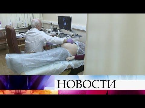 В Центре им.Кулакова в Москве врачи спасают жизнь будущим мамам с диагнозом «рак» и их детям.