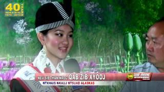 SUAB HMONG E-NEWS:  Exclusive with QAB ZIB XIONG, 2015 Miss Hmong Alaska