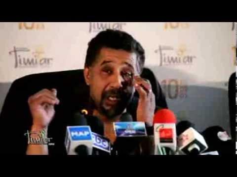 مفاجآه الشاب خالد مع آحمد فريد في مهرجان تيميتار