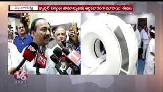 Minister Etela Rajender Inaugurates High-end Medical Equipment At NIMS  Telugu News