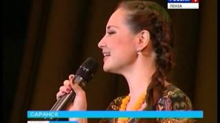 Солистка пензенской филармонии выступила в столице Мордовии