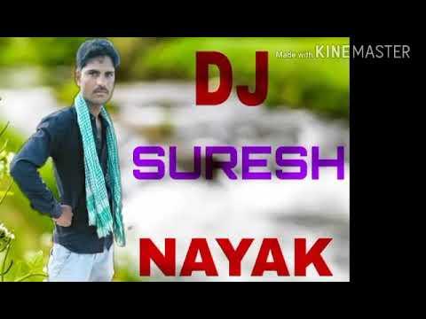 DJ SURESH NAYAK