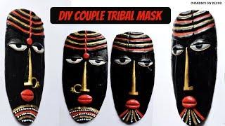 DIY Easy Newspaper Tribal Mask || Handmade  Decorative Couple Mask Wall Hanging ||