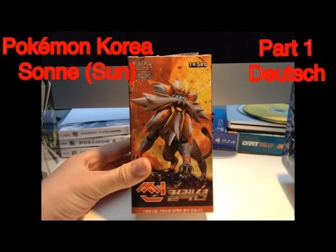 Pokemon Korean Display: Sonne (Sun) / Display Nr.1 Teil 1 (Deutsch)