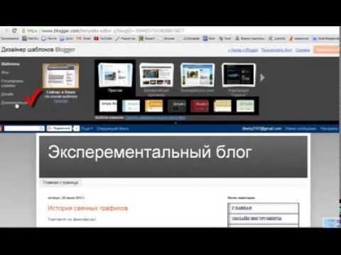 Эффектное подчеркивание текста в Blogspot при наведении курсора