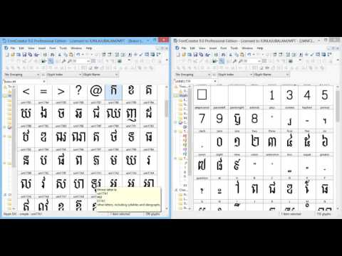How to make Font Unicode to Font Limon Speak khmer part 1 2016