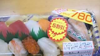 Японские суши.