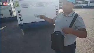 Водитель автобуса с лицом ребенка