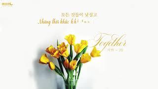 Vietsub Got7 Jb Jiyeon Together Dream High 2 OST.mp3