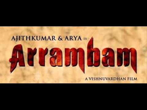 arambam in trouble