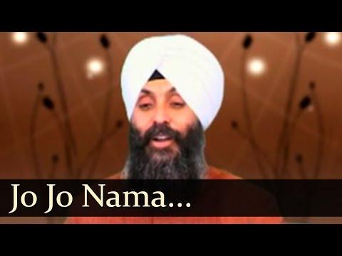 Jo Jo Nama (Bhai Joginder Singh Ji Riar)