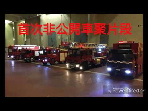 Rc Fire Engine Of Hong Kong (scale 1:14)10-08-2016
