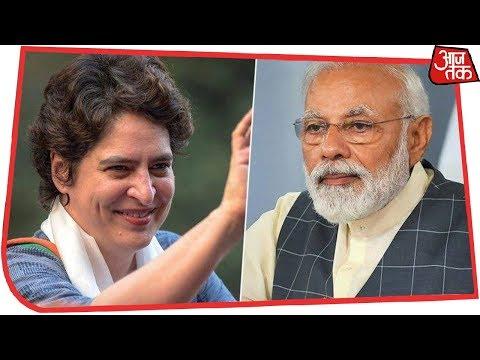 Priyanka Gandhi वाराणसी से PM Narendra Modi खिलाफ चुनाव लड़ने को तैयार!