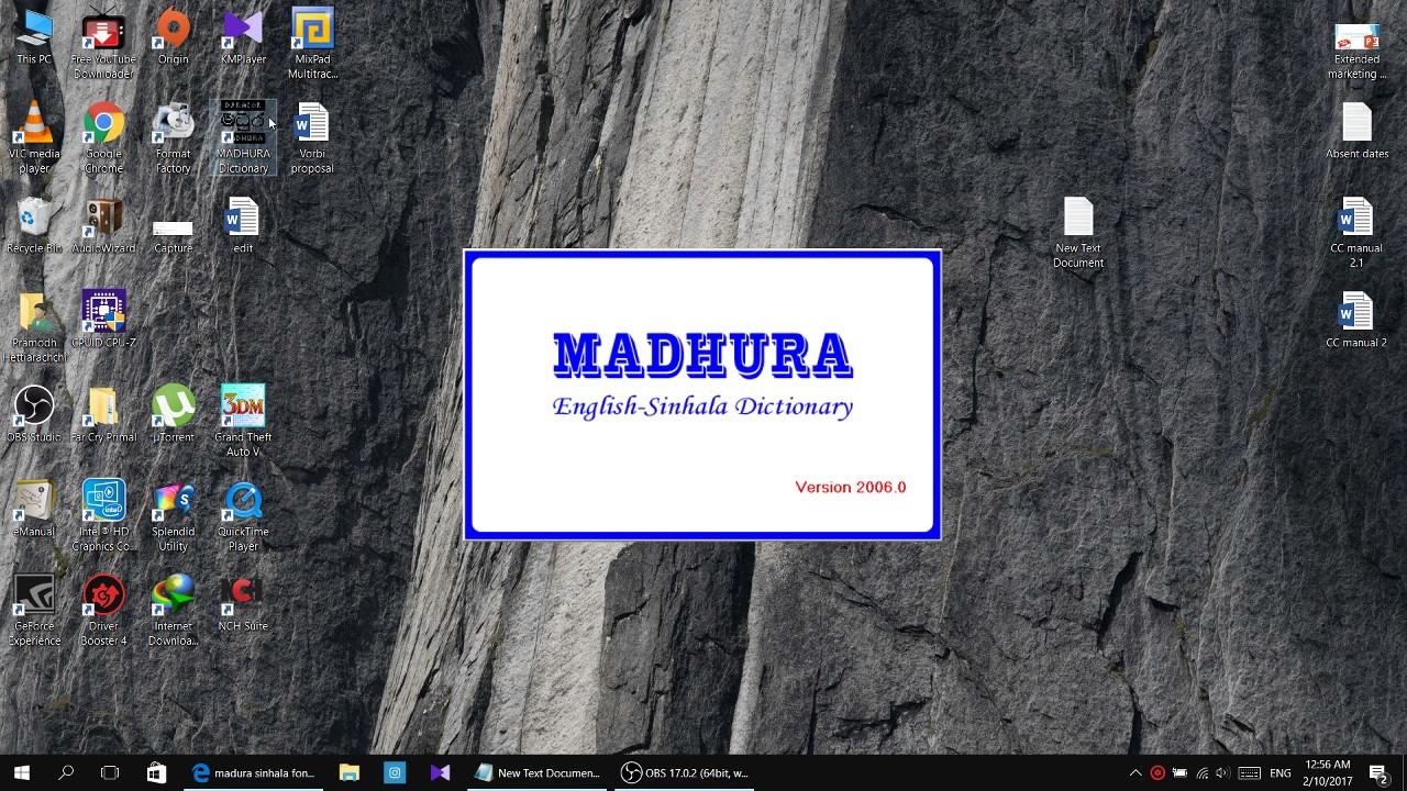 Download Madura English-Sinhala Dictionary for PC Windows