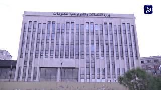 أخطاء تنظيمية وتنسيقية وراء تراجع ترتيب الأردن في مؤشر التنمية الإلكترونية - (23-7-2018)