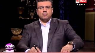 بالفيديو.. عمرو الليثى مهاجماً 'الحكومة': 'يا حكومة فاشة خلى عندك دم'