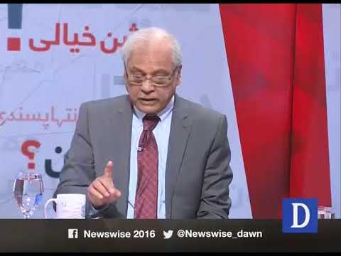 Newswise - 21 February, 2018 - Dawn News