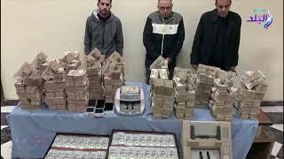 صدى البلد | سقوط عصابة للاتجار في العملات وبحوزتهم 16 مليون جنيه
