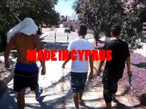 THEME OF MADE IN CYPRUS