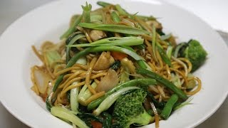 Vegetarian Lo Mein 素菜撈麵