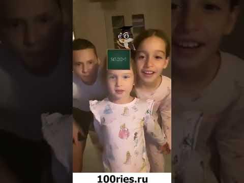 Ксения Бородина Инстаграм Сторис 20 февраля 2020