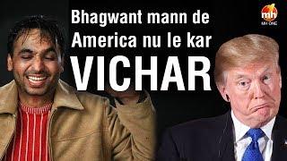 Ki Hoya Jad Bhagwant Mann Baneya News Anchor || Jugnu Haazir Hai || MH One