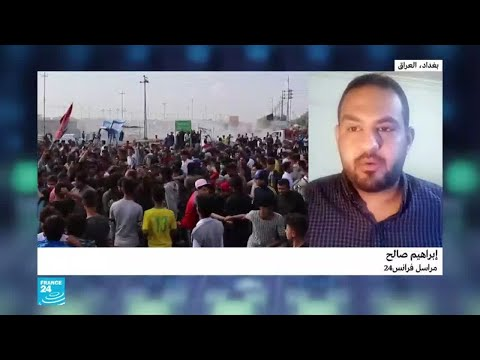 مباراة العراق البحرين تلقي بظلالها على الاحتجاجات  - نشر قبل 41 دقيقة